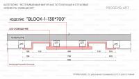 BLOCK 130