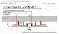 CORNICE 7